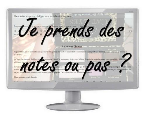 je_prends_des_notes_ou_pas